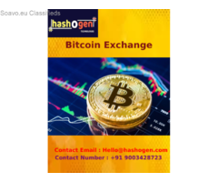 Bitcoin Exchange Software Serive
